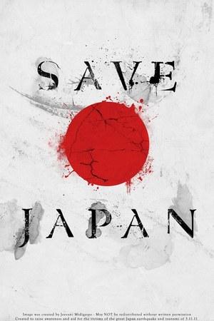 Save-japan-bracelet